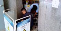 chế độ bảo hành bảo trì thang máy