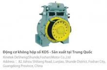 Động cơ KDS Trung Quốc, động cơ Nippon malaysia